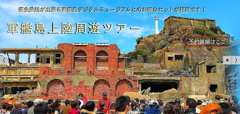 gunkanjima-battleship-island2